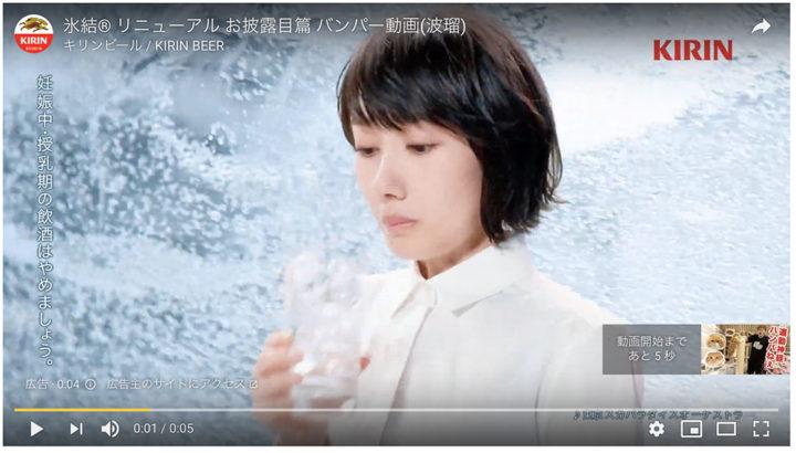 Youtube 広告